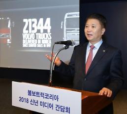 김영재 볼보트럭코리아 대표 중형 트럭 라인 보강...올해 3000대 이상 판매할 것