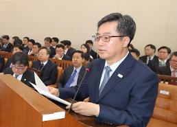 김동연, 가상화폐 거래소 '취급업소'로 부르며
