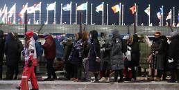 [2월 5일 이슈 브리핑] 평창올림픽 모의 개회식…한파 대책 마련 시급