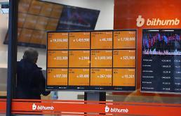 금융당국 가상화폐 신규계좌 발급 가능