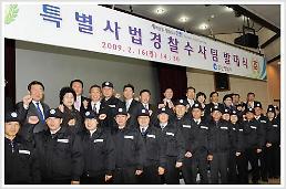 인천시 특별사법경찰, 민생침해사범 척결에 나선다