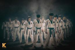 K타이거즈, 엑소-빅스 등과 국제올림픽위원회총회 개최 축하 공연 오른다
