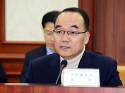 검찰, 박재완·장다사로 압수수색…MB 국정원 돈수수 의혹
