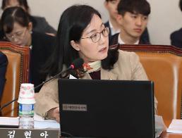 """김현아 의원 """"정부 부동산 대책으로는 강남 집값 못 잡는다"""" 질타"""