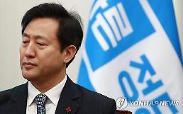 오세훈, 바른정당 탈당… 한동안 정치권과 거리 둔다