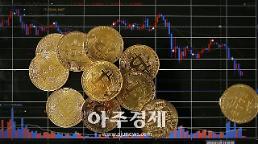 [단독] 가상화폐 투자자들, 업비트 상대로 소송 건다