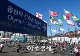 [낮 시간 조간 신문키워드] #평창올림픽 #와이파이 #5·18특조위_헬기 #수능_영어