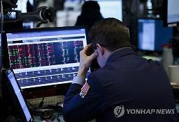 美 국채 금리 다시 꿈틀…연준 금리인상 정책 큰 변화 없다