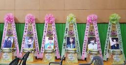 박지훈 졸업, 뭘 좋아할지 몰라 화환 저장♥ 형아들도 응원하는 윙깅이