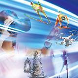 [ICT로 즐기는 평창올림픽] ③ 정부, 5대 ICT 서비스로 4차 산업혁명 선도국 자리매김