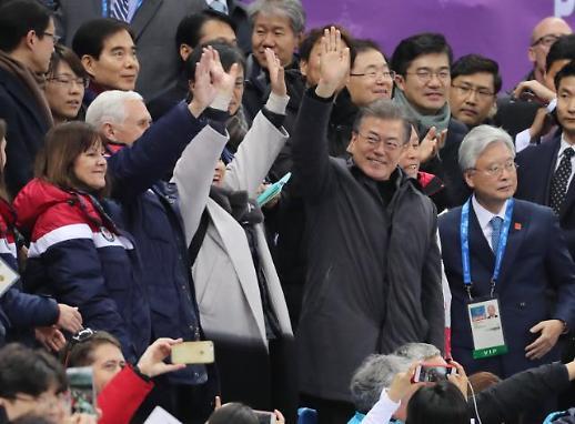 [평창동계올림픽] 文 대통령 내외, 美 부통령 내외와 쇼트트랙 경기 응원
