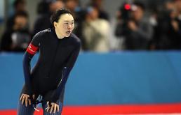 [평창동계올림픽] 노선영의 스케이팅이 기대되는 월요일…권선우·박규림 첫 발