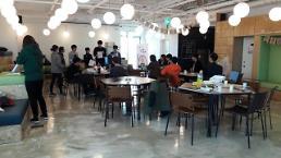 인천시,창업 생태계 활성화·청년이 행복한 일자리 만들기에 총력