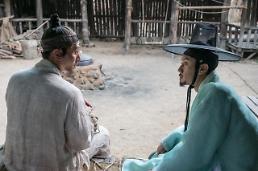 [리뷰] 故김주혁, 영화 흥부에 남다…풍자와 해학 담은 뉴타입 고전