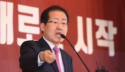 홍준표, 설 연휴 앞두고 대구行…'텃밭 민심' 점검