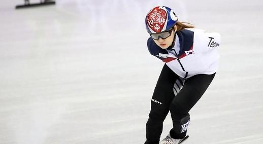 [평창동계올림픽] 최민정, 500m 金 도전…네티즌 새로운 역사를 써달라