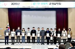 인천시,애인(愛仁) 꿈나무 멘토링 운영설명회 개최