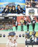[2018 설 특집]지상파 3사 이번 설엔 어떤 파일럿이 있나요? MBC 풍성···KBS, SBS 평창에 집중