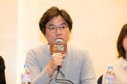 [AJU★현장] 윤식당2 나영석 PD 식당 찾아주시는 분들께 따로 촬영 양해…늘 고민한다