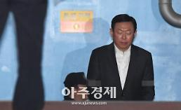 """신동빈 실형, 롯데 """"예상치 못해 참담""""…평창올림픽 지원은 계속 (종합2보)"""