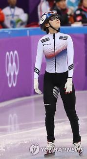 [평창동계올림픽] 쇼트트랙 500m 결승 실격 최민정, 인터뷰 중 눈물참으며 괜찮다