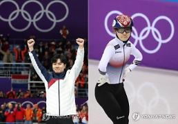 [평창동계올림픽] 기쁘면서도 슬픈…김민석 동메달에 웃고 최민정 실격에 울고