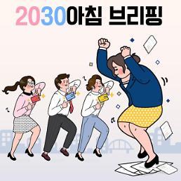 [2030아침 브리핑] LA타임즈 기자 한국 피자가 놀라워!, 최순실 징역 20년에 외신 주목, 류시화 시인 그것을 큰일로 만들지 말라