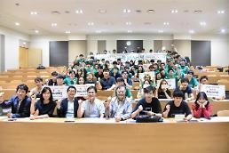 인하대,비교과 성과 발표 워크숍 개최