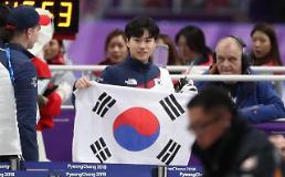 [포토] 태극기 든 김민석