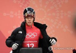 [평창동계올림픽] 설 연휴 한국 금맥 윤성빈으로 시작해 이상화로 끝낸다