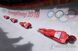 [평창동계올림픽] '황제 대관식' 윤성빈, 스켈레톤 4차 시기 오전 11시15분 시작