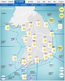 '날씨'전국 맑고 아침 최저-12도 쌀쌀
