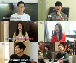 '로맨스 패키지' 베일에 싸여있던 훈남훈녀 출연자들의 10인 10색 스펙 공개