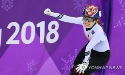  [평창동계올림픽] 평창이 기다리는 '쇼트트랙 여왕' 최민정 이끈 가족의 힘