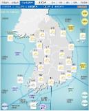 '날씨'전국 구름 많고 아침 최저-12도 쌀쌀