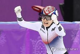 최고였다 민정아...쇼트트랙 女1500m 소름돋는 속도