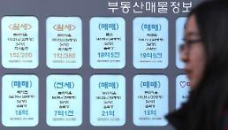 서울 고가주택 가격 상승률 2010년 이후 최고