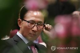 삼성 다스 소송비 대납…검찰, 단순 뇌물죄 적용