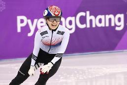 [평창동계올림픽] 중간 점검…한국, 목표순위 4위 달성할까