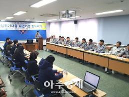 안산시 생명사랑센터, 자살위기대응 유관기관 정례회의 개최