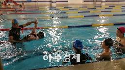 의왕도시공사 주말 수영 프로그램 확대 운영