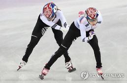[평창]'10대의 힘' 김예진·이유빈, '최강' 한국 여자 쇼트트랙 계주팀의 경쟁력