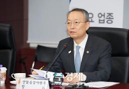 산업부, 보호무역주의 민관 공동 대응