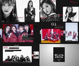 씨엘씨, 일곱 번째 미니앨범 BLACK DRESS오디오 티저 영상 공개