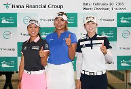 앨리슨 리·박현경, 하나금융그룹 골프단 합류