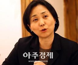 박현정 전 서울시향대표, '성추행 주장' 직원 상대 손배소 일부 승소