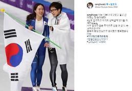 [평창] 평창동계올림픽은 SNS픽?..일상 중개부터 퍼거슨의 1승까지