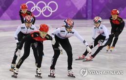[평창] 쇼트트랙 여자 3000m 계주 중국 실격, 판커신 베이징올림픽은 공정할 것
