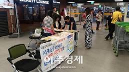 고양시, 서울외곽순환도로 북부구간 통행료 인하 환영