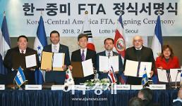 아시아 최초 한-중미 FTA 체결…자동차·철강 등 수출 확대 기대